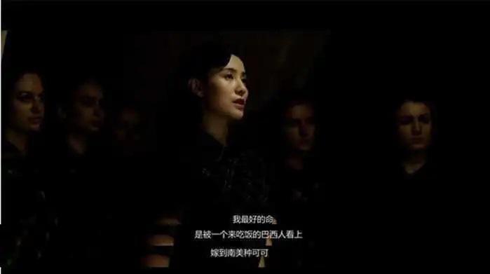 看完影评再看电影《师父》-赞库小轩